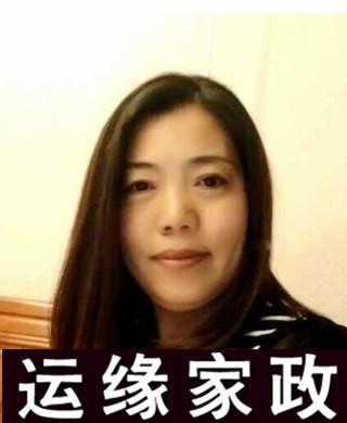 10bet官网中文余阿姨