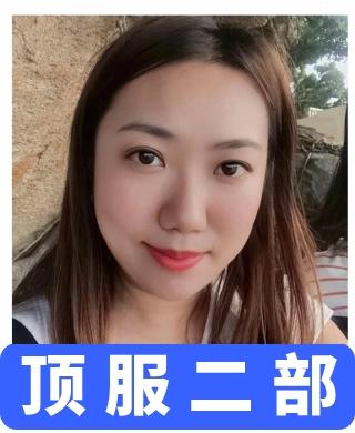 家教上海人