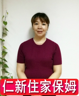 上海人护工