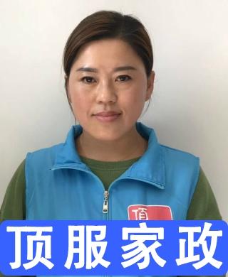 12bet官方网站杨阿姨