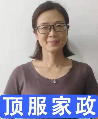 10bet官网中文育儿师