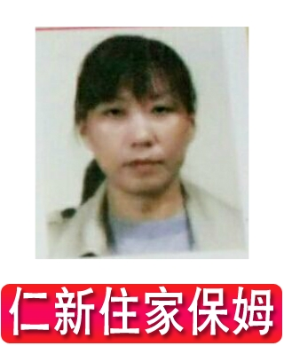 10bet官网中文涉外侯