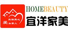 上海宜洋家美家政服务有限公司